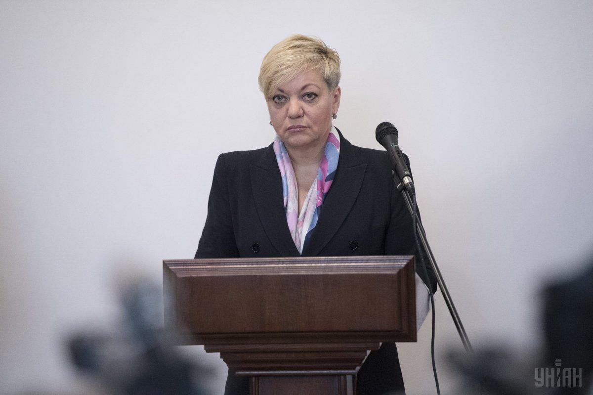 Гонтарева йде у відставку з посади глави Нацбанку - ЗМІ