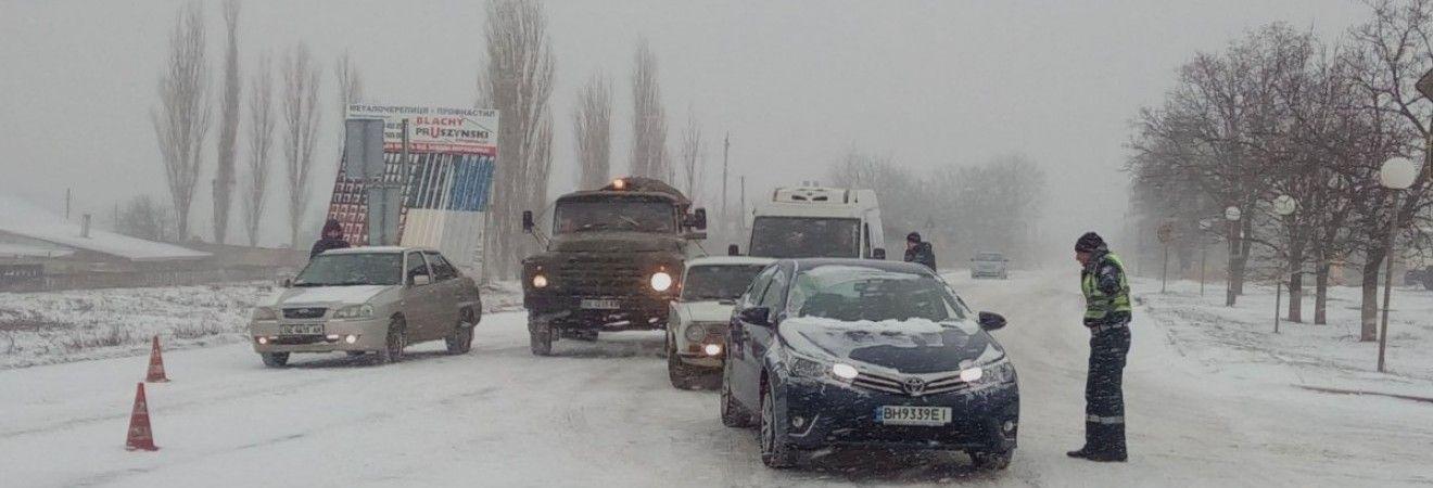 Жителей Харьковщины просят не пользоваться автомобилями из-за ухудшения погодных условий