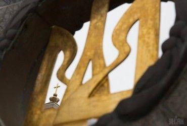 """Британська поліція внесла український тризуб до переліку """"екстремістської символіки"""": посольство вимагає вибачень"""