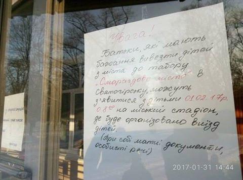 Желающим предлагают вывезти детей из авдеевки / facebook.com/DonbassSOS