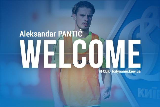 Пантіч раніше виступав за ряд сепбских та іспанських клубів / fcdynamo.kiev.ua