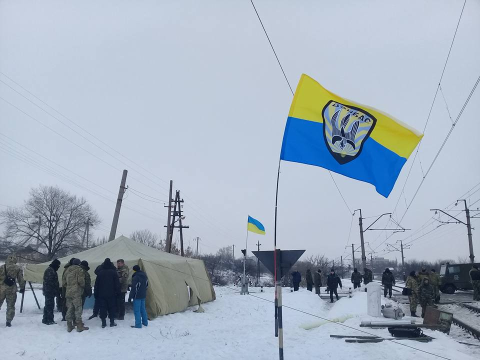 The blockade of the occupied territories of Donbas continues / facebook.com/shtab.blokady