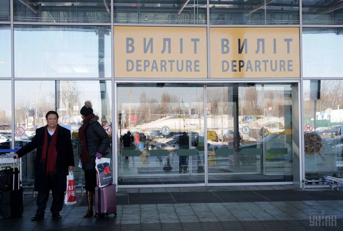 """Аеропорт Жуляни """"замінували"""" / фото УНІАН"""