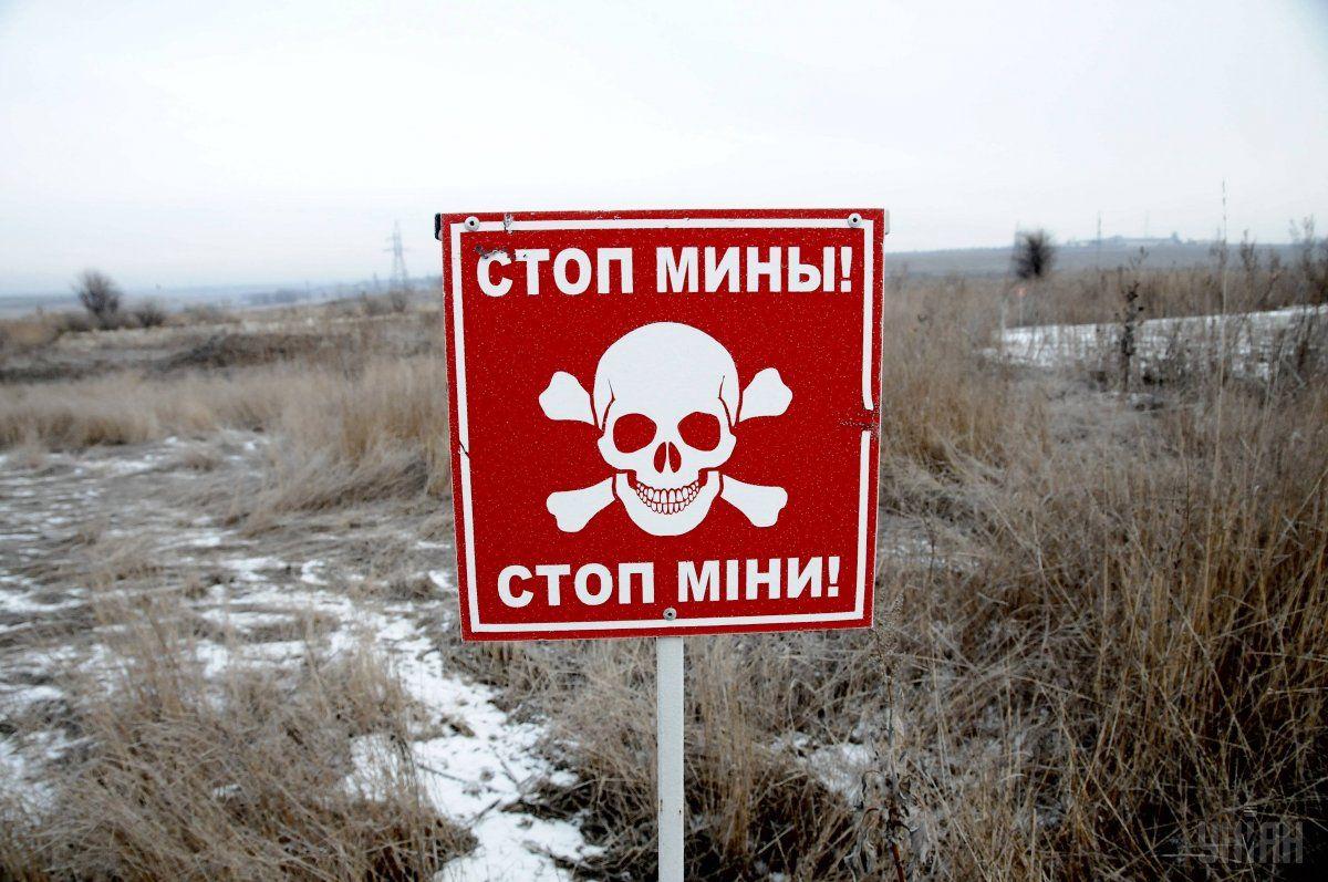 Около 16 тыс. кв. м. территории Донбасса опасны для гражданского населения из-за мин и снарядов / Фото УНИАН