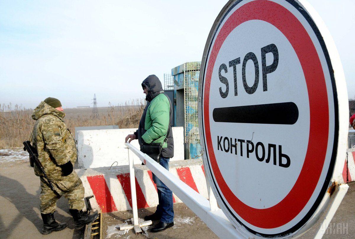 Украина узаконила торговую блокаду с оккупированным Донбассом / Фото УНИАН