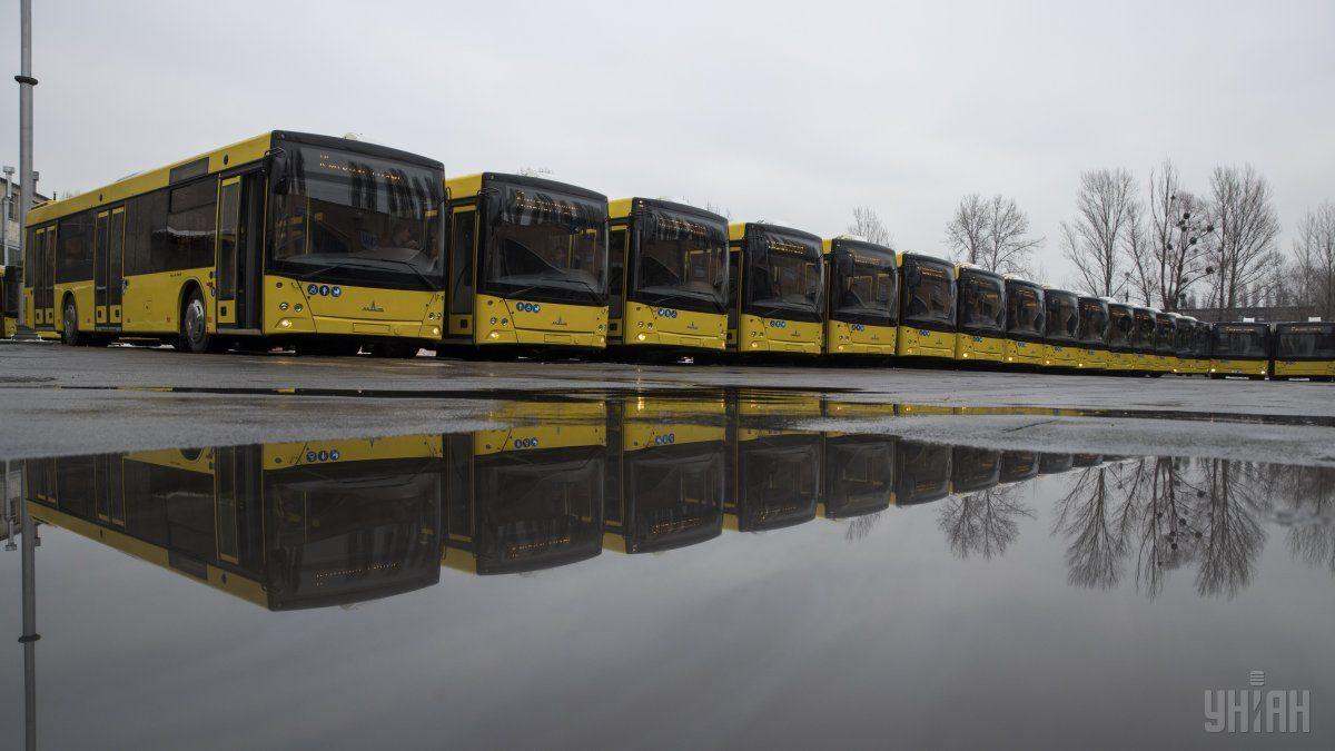 Автобуси почнуть курсувати з 23 лютого / Фото УНІАН