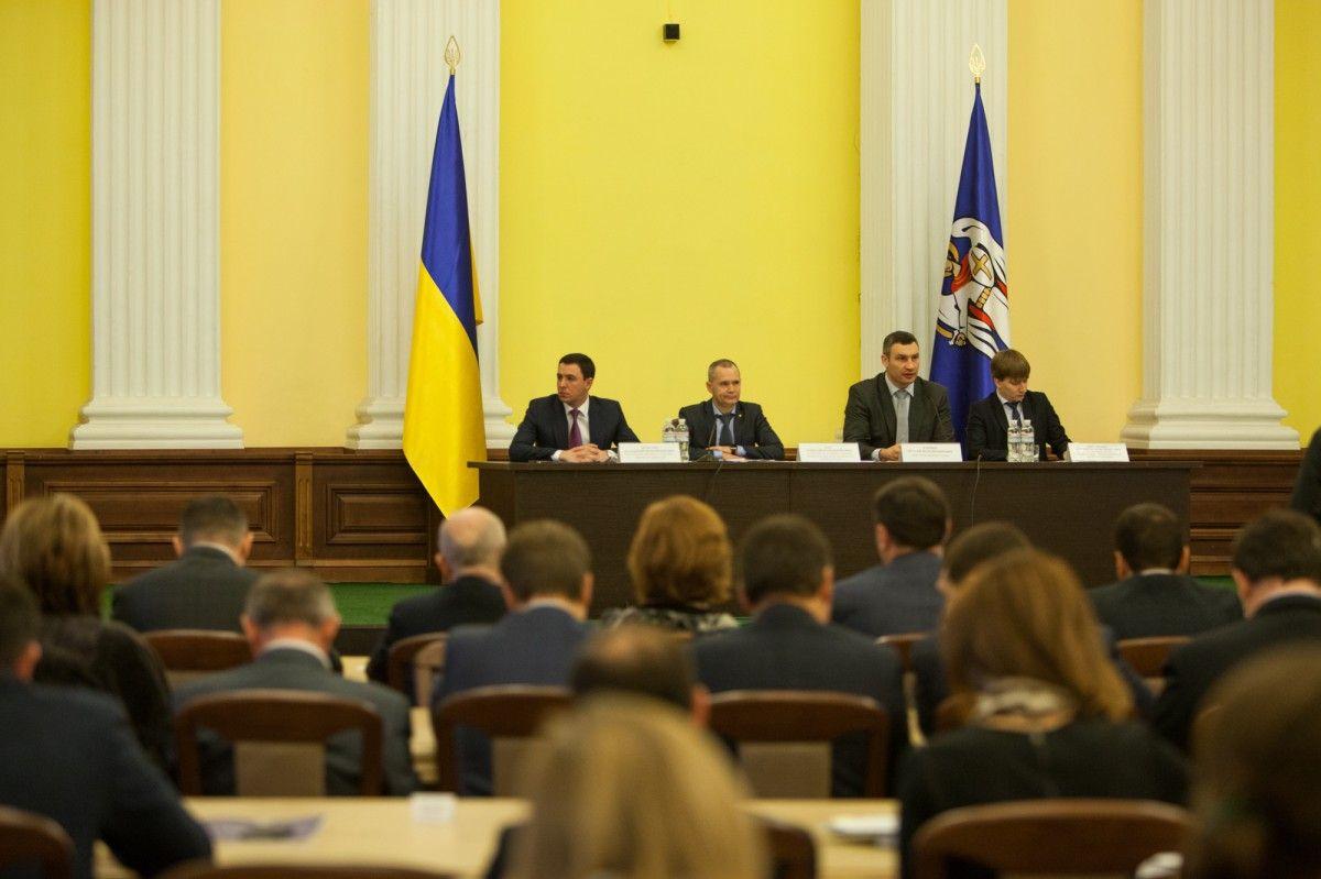 Кличко під час колегії / Фото kievcity.gov.ua
