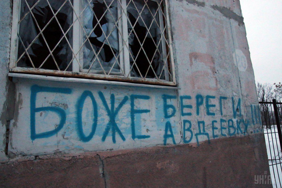 Скандал вокруг украинского языка разгорелся в Авдеевке / Фото УНИАН