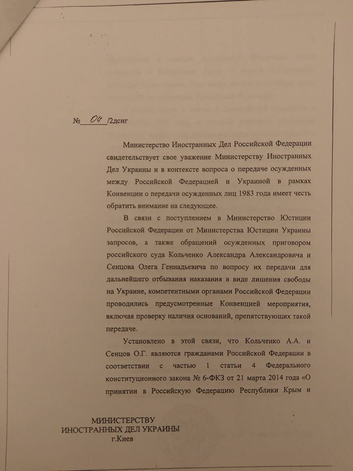 facebook.com/sergiy.petukhov