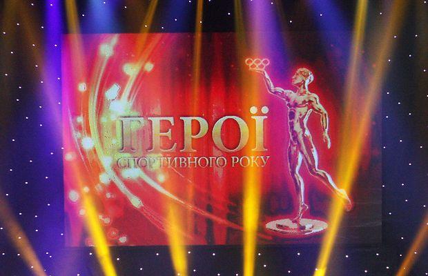 Кожен бажаючий може вибрати свого героя року / noc-ukr.org