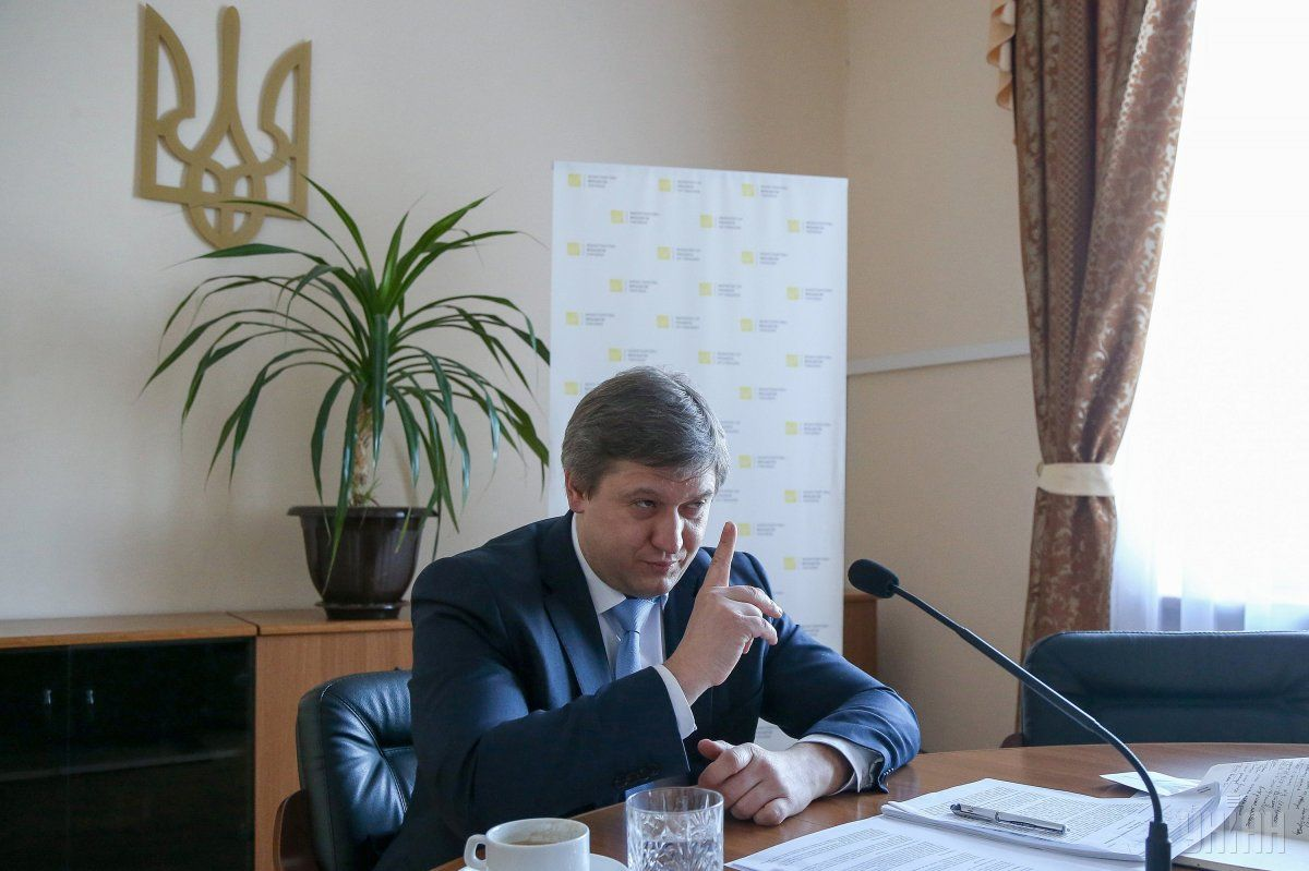 Данилюк уверен, что от сотрудничества с МВФ зависит ситуация в стране / фото УНИАН