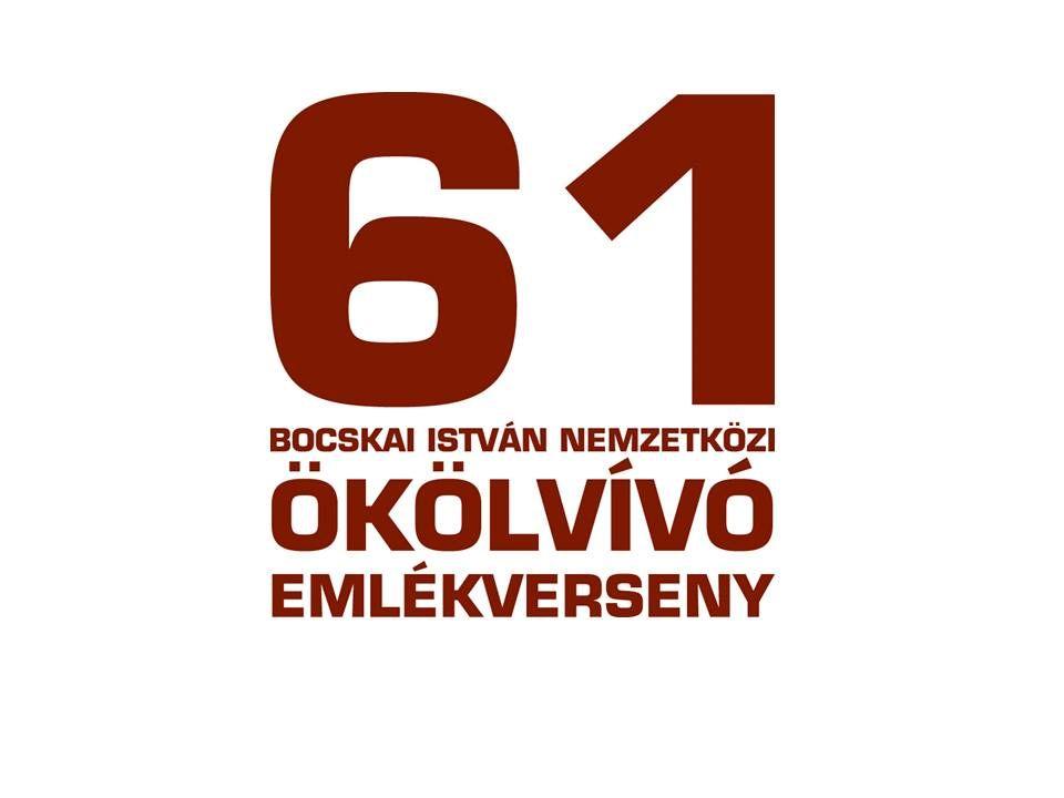 На турнір в Угорщину їдуть десять українських боксерів  / fbu.net.ua