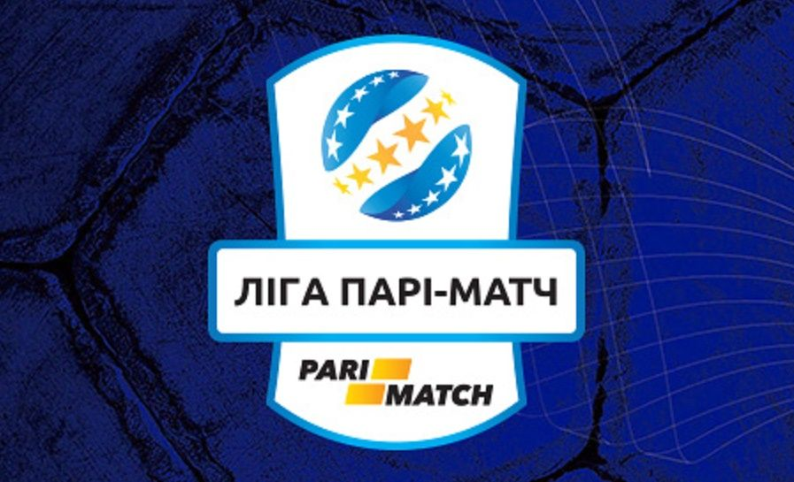 "УПЛ позбавила ""Дніпро"" ще шести очок / upl.ua"