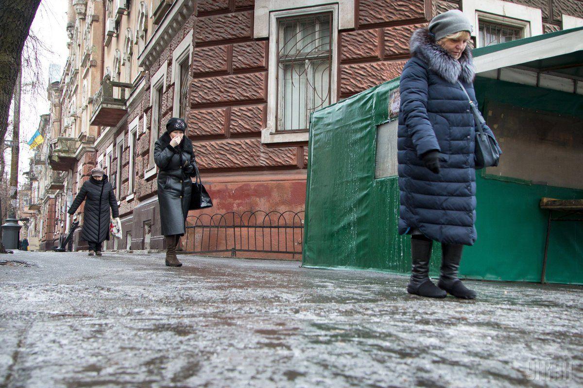 В Украине сохраняется гололедица / УНИАН