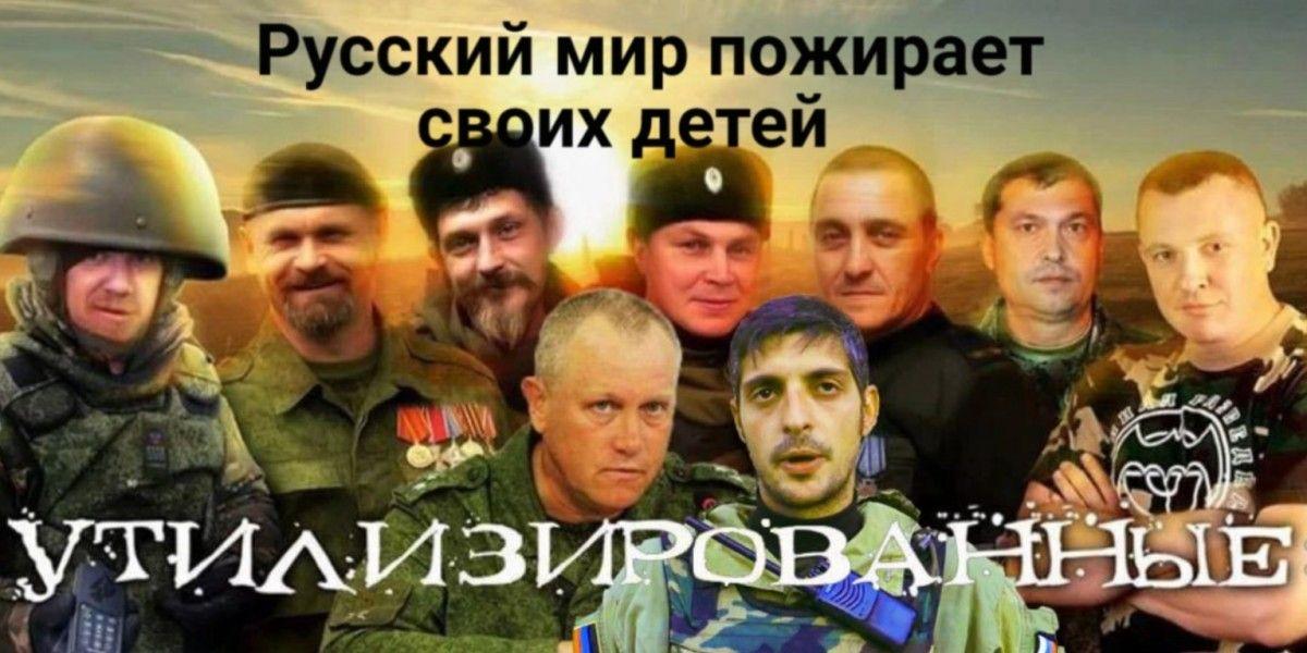 Російського найманця Шрама, який воював на Донбасі в підрозділі Мотороли, ліквідовано в Росії - Цензор.НЕТ 2044