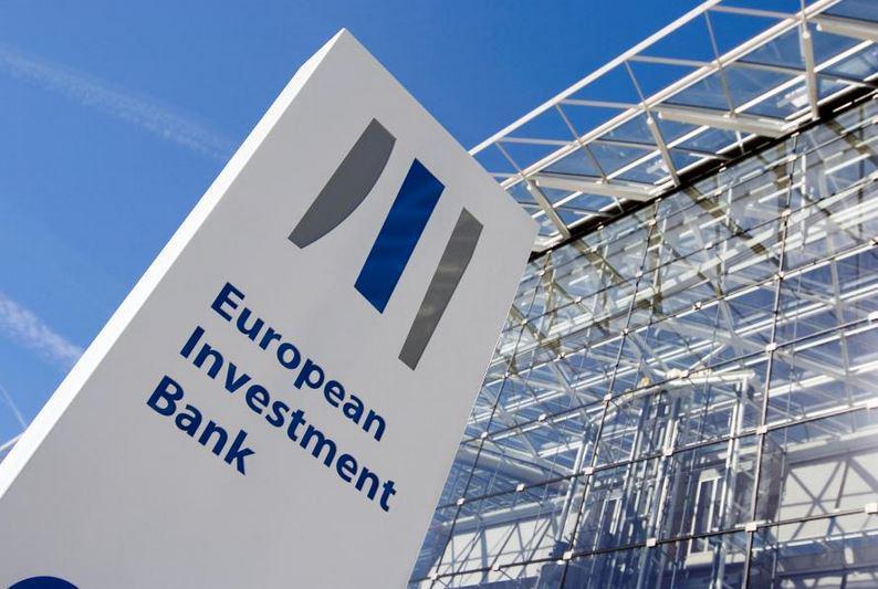 ЕИБ одобрил выделение 50 млн евро кредита на транспортные проекты / фото eeas.europa.eu