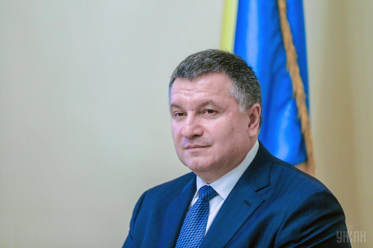 Аваков прокомментировал ситуацию с Бочковським / фото УНИАН