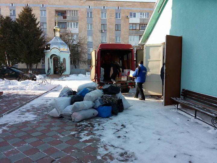 Фото прес-служби Тернопільської єпархії УПЦ КП