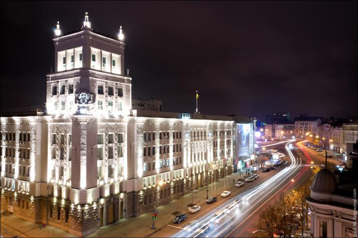 Харківські екологи оштрафували більше трьох десятків людей / фото Wikimapia