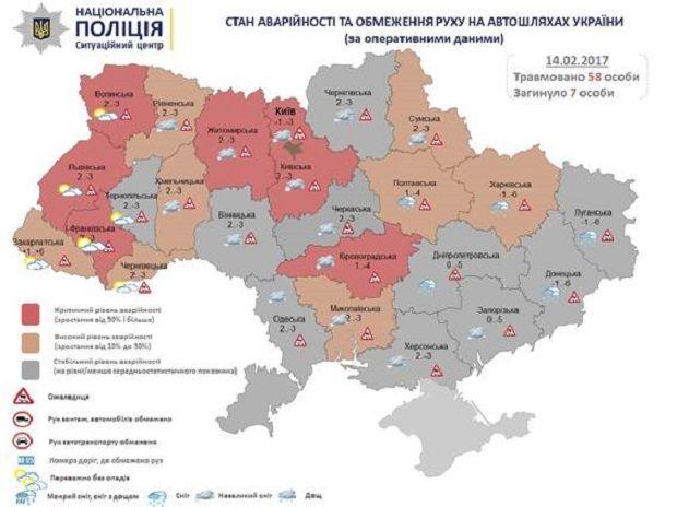 Інфографіка Нацполіції / npu.gov.ua