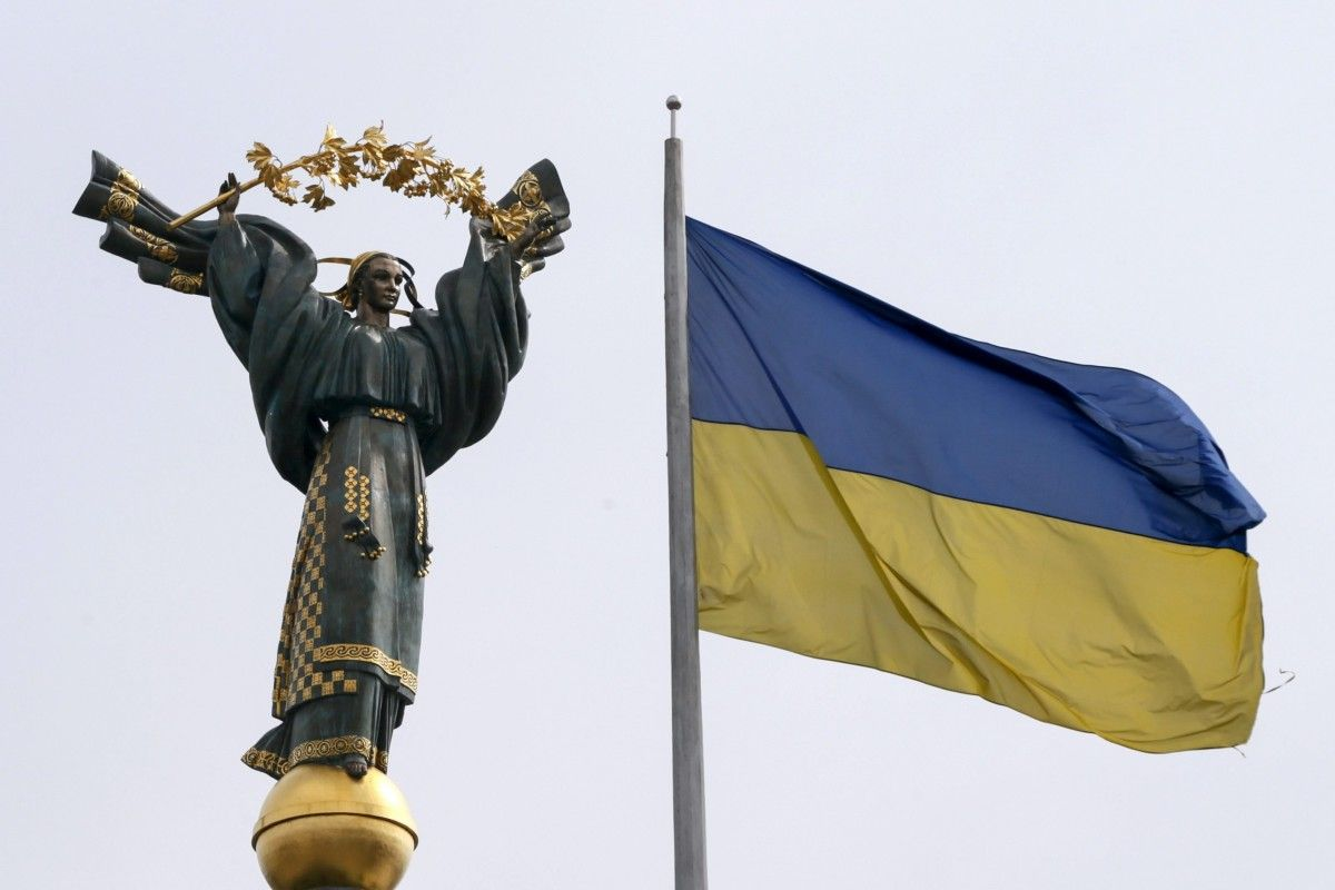 Ukraine ranks 50th in Global Innovation Index ranking