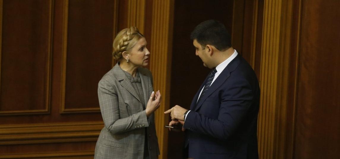 Гройсман раскритиковал Тимошенко /Фото УНИАН
