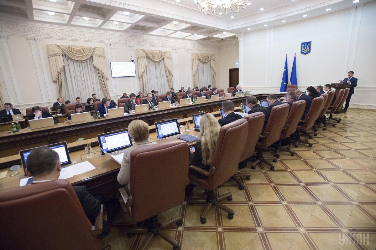 Уряд затвердив стратегію реформування держбанків / фото УНІАН