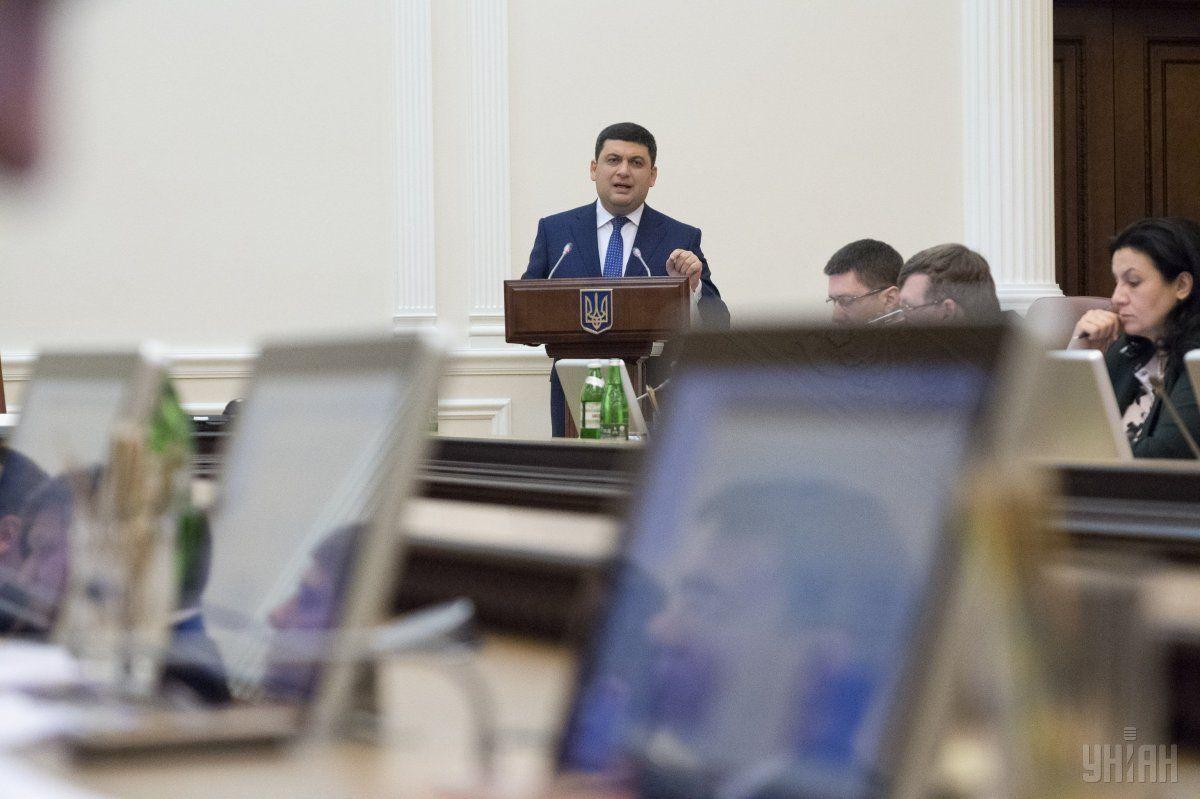 Кабмин утвердил проект бюджета-2019 / Фото УНИАН