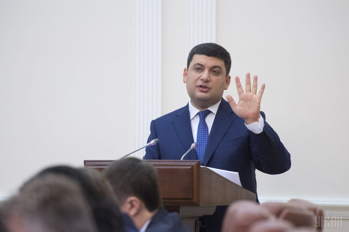 Volodymyr Groysman / Photo from UNIAN
