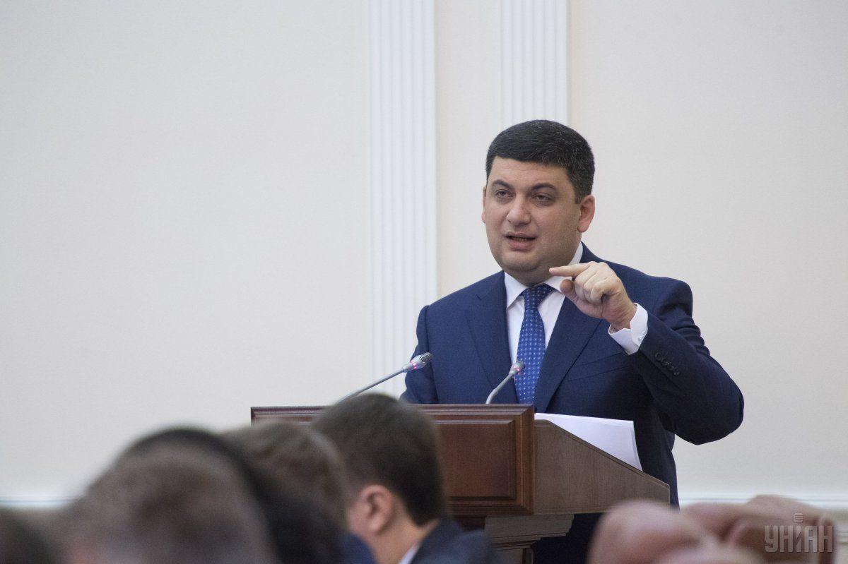 Через енергетичну блокаду Україна втрачає 2-4 млрд грн щомісяця, заявив Гройсман / Фото УНІАН