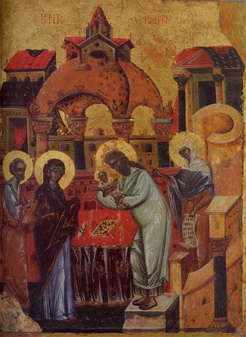 Сретение Господне. XV век. Икона из собрания афонского монастыря Пантократор.