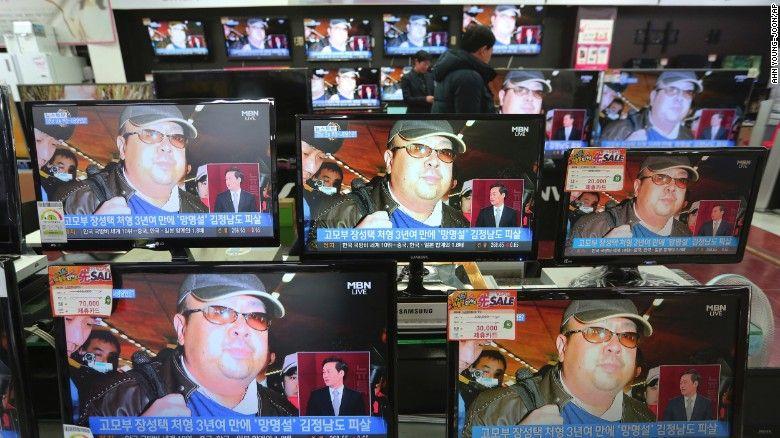 О подозреваемых розхповіли в разведке южной Кореи / CNN