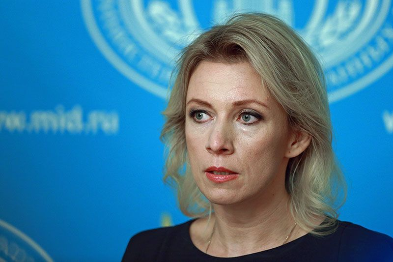 Maria Zakharova / Photo from tvc.ru