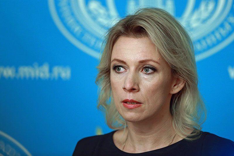 Захарова провела брифінг в Москві / tvc.ru