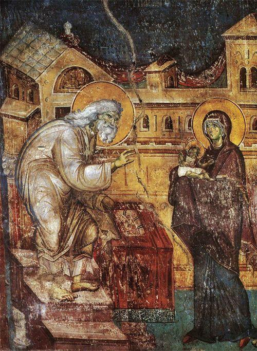Фрагмент фрески Сретение Господне в соборе Протата на св. горе Афон, 1290 г. / athos-ukraine.com