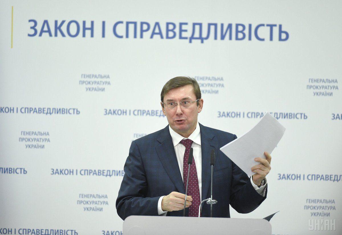 Луценко раскритиковал одобренные Кабмином меры по борьбе с контрабандой / Фото УНИАН