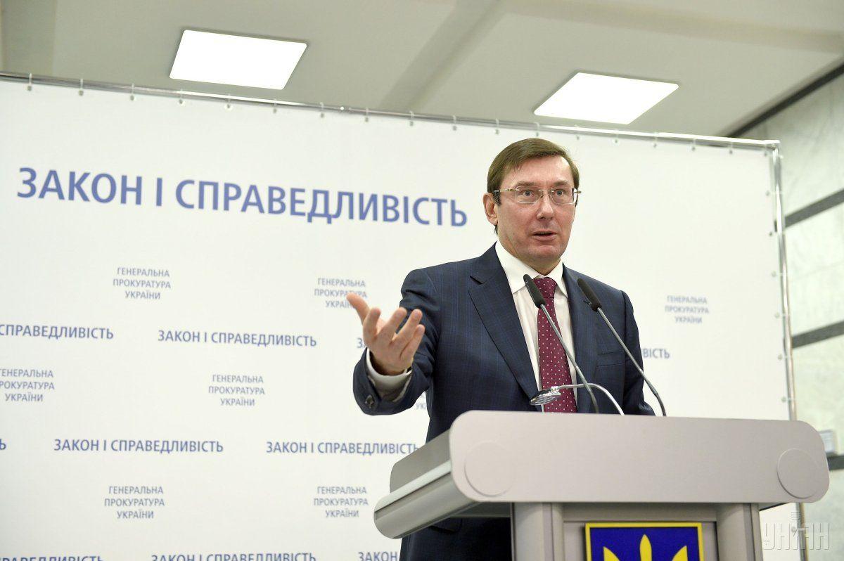 Луценко назвал санкционный список пиар-ходом кремлевской власти \ Фото УНИАН