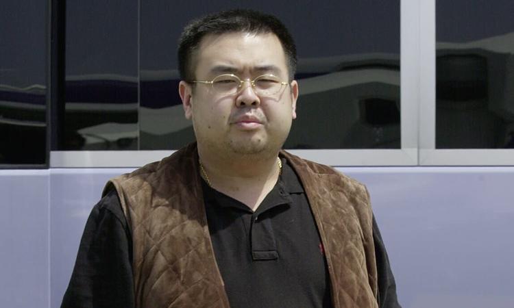 Kim Jong-nam / Twitter/ takashirokun1