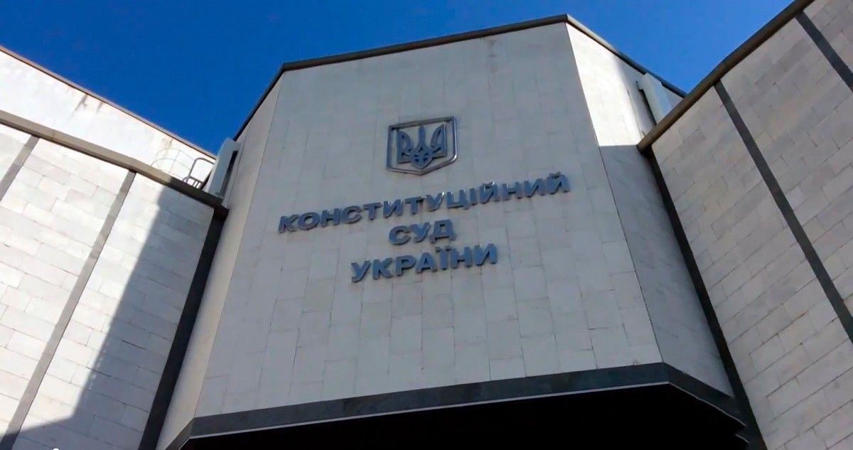 19 апреля Верховная Рада Украины приняла постановление о поддержке обращения президента / YouTube