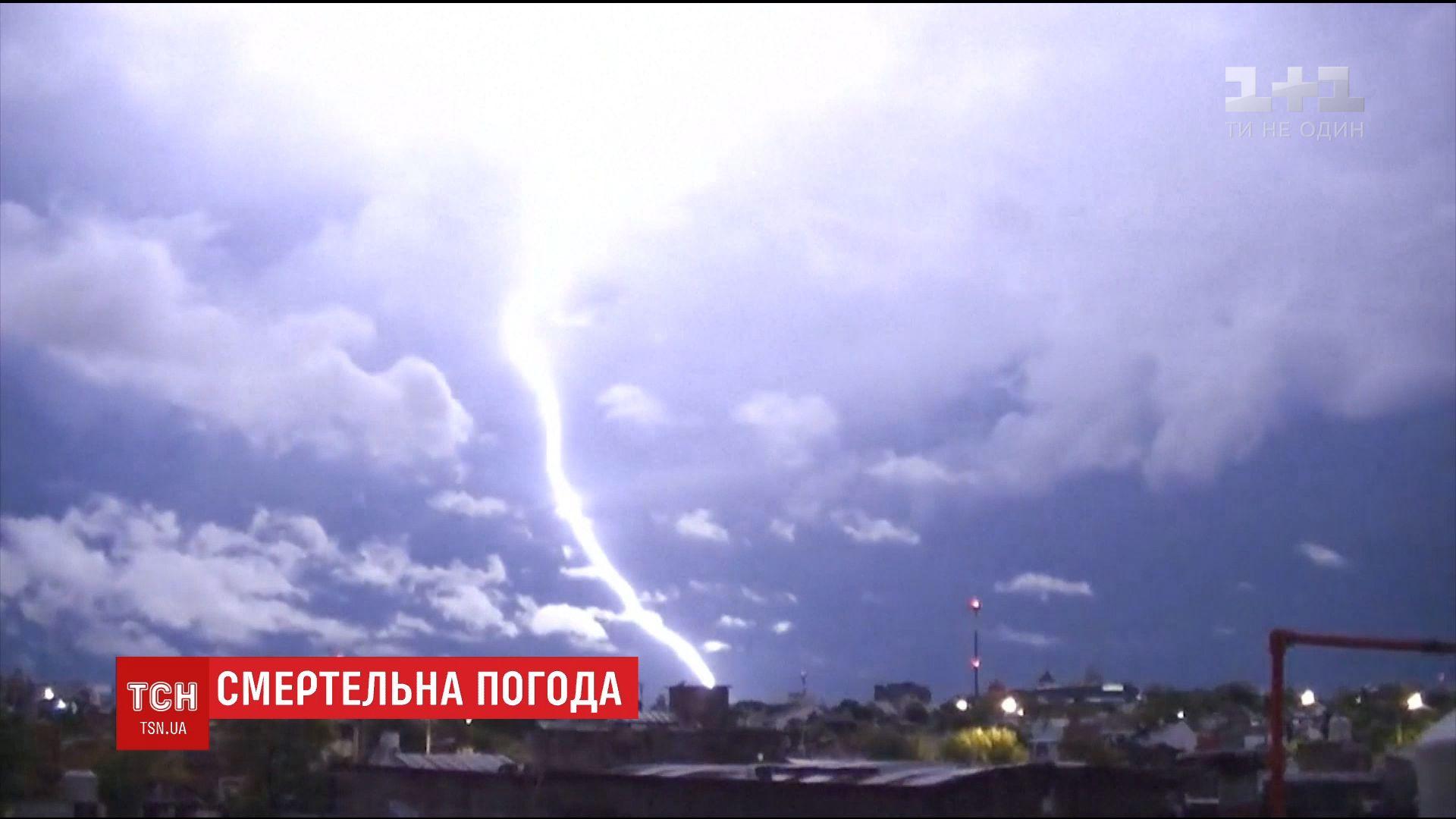 У Чилі 11-річна дитина загинула від удару блискавки /  Кадр з відео ТСН