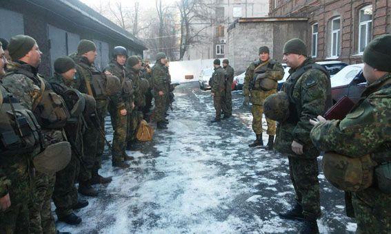 Donetsk region police