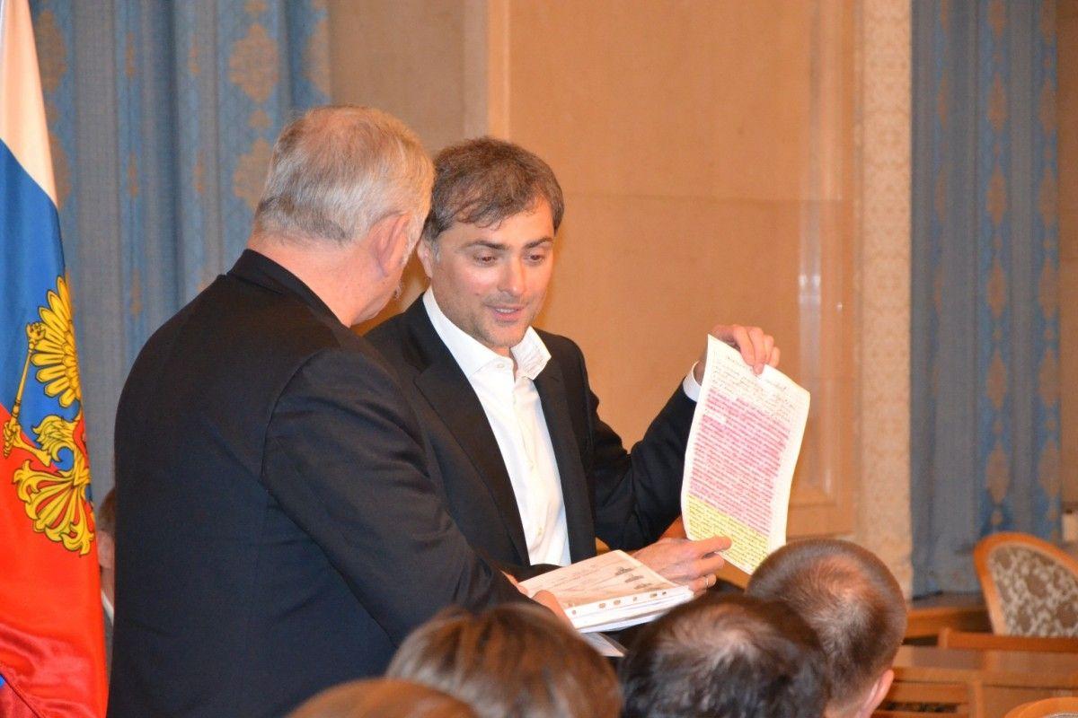 Официально об отставке Суркова сообщили накануне / informnapalm.org