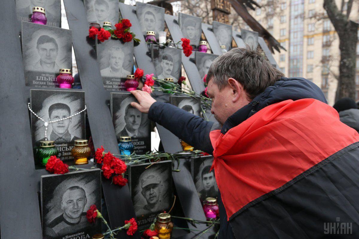 Проверка дел Майдана начнется 11 ноября \ УНИАН