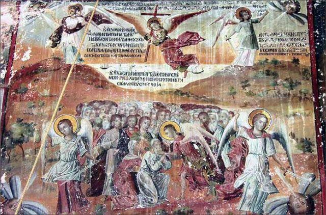Страшный суд. Фреска из главного собора Иверского монастыря. Афон.