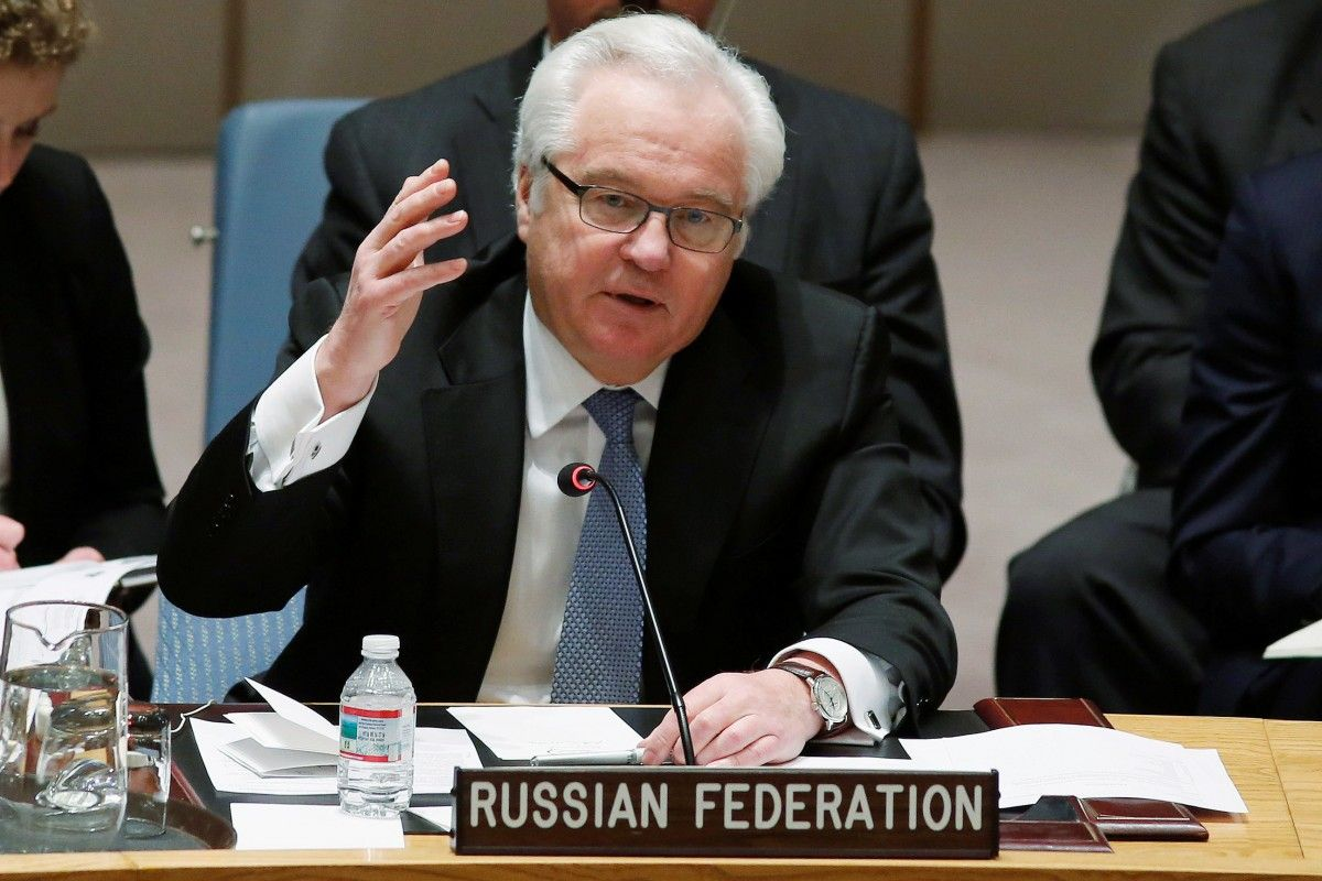 Виталий Чуркин / REUTERS