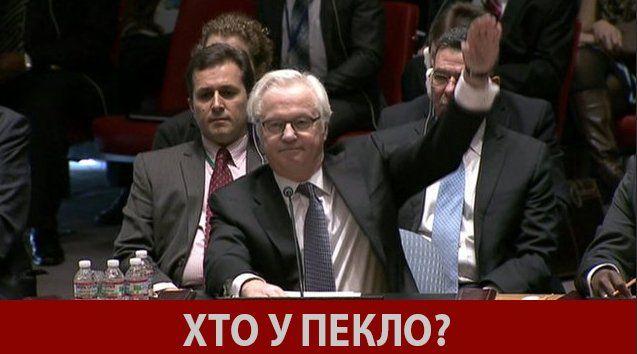 Чуркин умер в Нью-Йорке / twitter.com/rozhkovsky