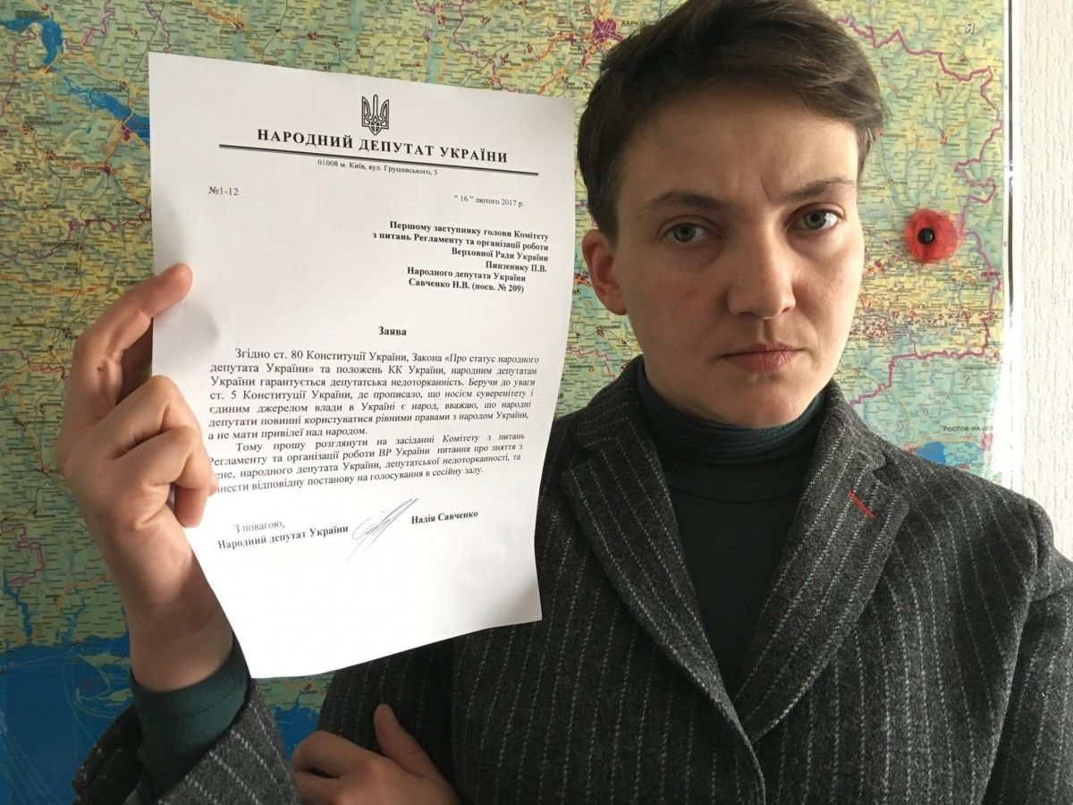 Надежда Савченко сфотографировалась с заявлением об отказе от неприкосновенности / facebook.com/Savchenko.Nadiia