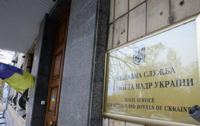 фото За І квартал 2018 року Держгеонадра залучили до держбюджету 292 млн. гривень / фото РБК-Украина