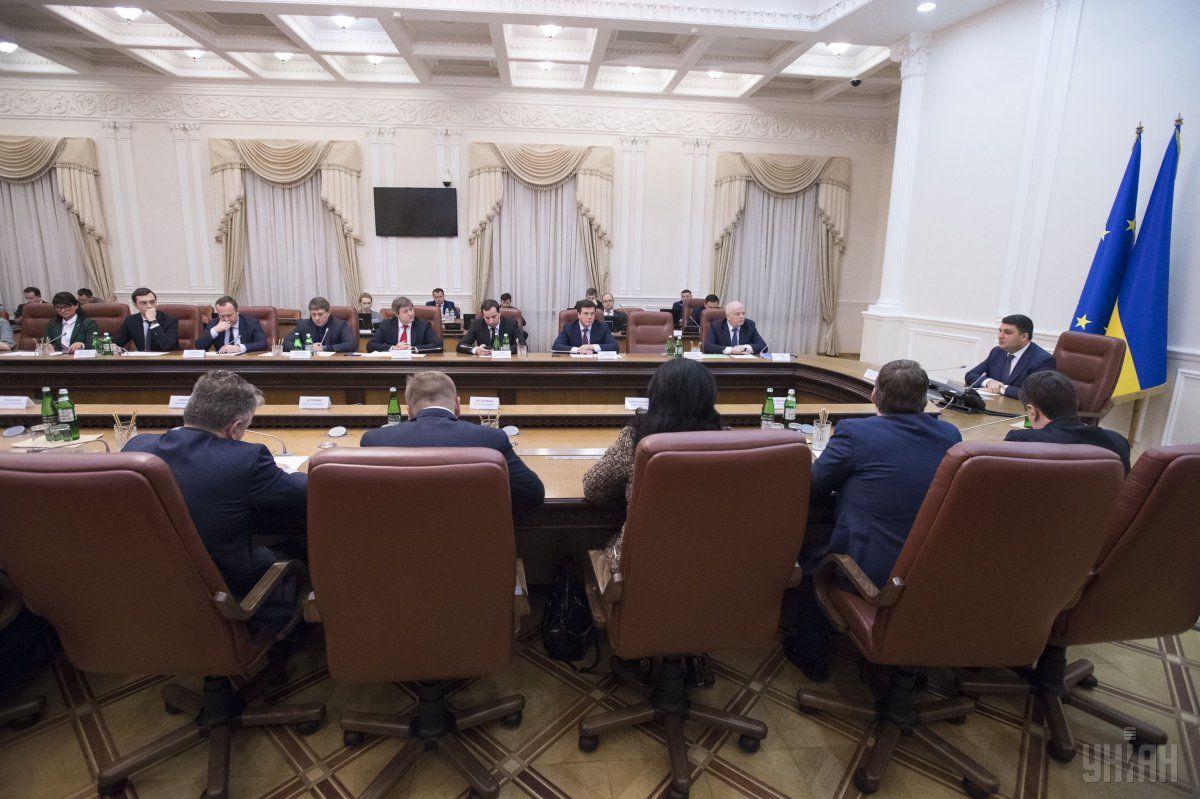 Набсоветы будут формировать стратегию развития госкомпаний / Фото УНИАН