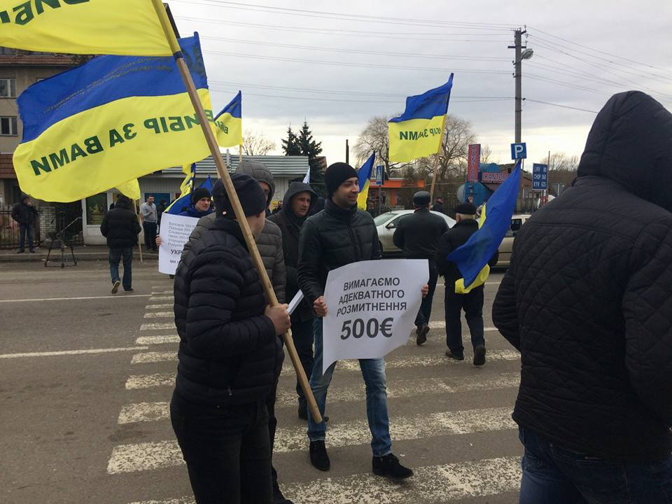 facebook/zahidnuy.кордон